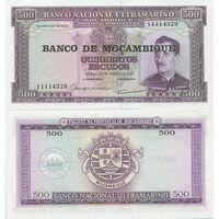 Мозамбик, 500 эскудо 1967 год, UNC