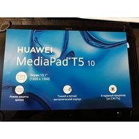 Планшет HUAVEI MediaPad T5 10 2/16GB