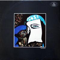 Конверт виниловой пластинки Niemen - Vol. 1.