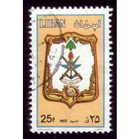 1 марка 1980 год Ливан 1293 2