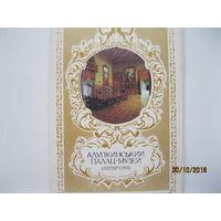 Набор открыток   Алупкинский дворец-музей (интерьеры) Тираж 78300