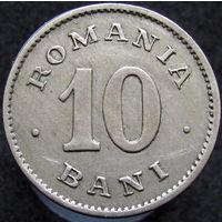 Румыния 10 бань 1900 (426)