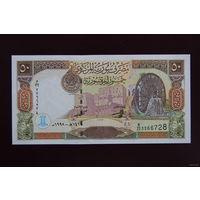Сирия 50 фунтов 1998 UNC