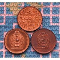 Шри-Ланка 1 рупия. Инвестируй выгодно в монеты планеты!