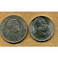50 крон 1944 г. (Словакия) + 100 крон 1951 г. (Чехословакия)
