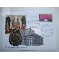 ФРГ. 5 марок 1985. Европейский год музыки. Конверт, марка  ПС-75