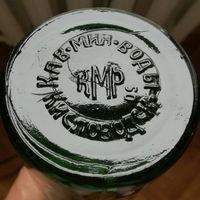 Бутылка КМР Кавказские минеральные воды - Кисловодск, конец 1930х-1940е