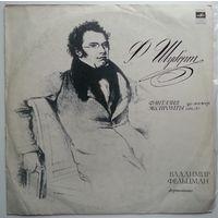 LP Владимир Фельцман, Ф. Шуберт - Фантазия До Мажор / Экспромты Соч. 90 (1974)
