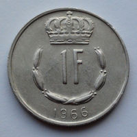 Люксембург 1 франк. 1966