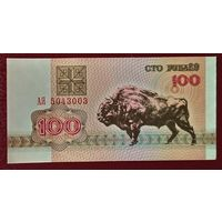100 рублей 1992 года, серия АЯ - UNC