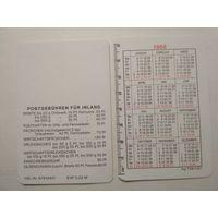 Карманный календарик . 1988 год
