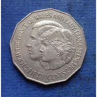 Австралия 50 центов 1981 Чарльз и Диана
