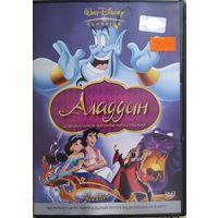Аладдин / Aladdin (1992)