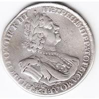 Рубль 1724г солнечник,спб под бюстом,над головой точка