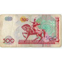 Узбекистан, 500 сум 1999 год.