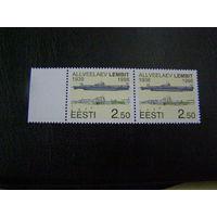 ЭСТОНИЯ 1996 Флот ПОДВОДНАЯ ЛОДКА ЛЕМБИТ ТЕХНИКА 1 марка**