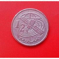 59-34 Марокко, 1/2 дирхама 2002 г.