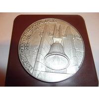 Медаль Хатынь