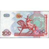 500 сум 1999 г. Узбекистан