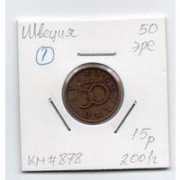 Швеция 50 эре 2001 года - 1