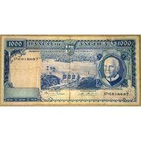 1000 эскудо 1970г.