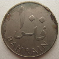 Бахрейн 100 филс 1965 г. (gl)