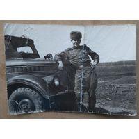 Фото солдата у машины. 1966 г. 9х15\3 см.