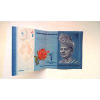 Малайзия, 1 ринггит.
