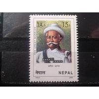 Непал 1995 Борец за свободу**