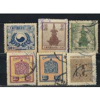 Корея Южная Фискальные 1949-80 Набор