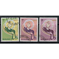 Бурунди 1969. Год прав человека. Полная серия