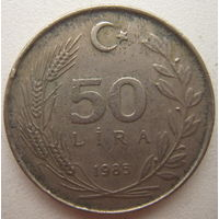 Турция 50 лир 1985 г. (g)