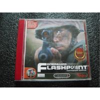 Операция Flashpoint
