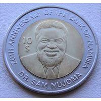"""Намибия. 10 долларов 2010 год  КМ#21  """"20 лет Банку Намибии"""""""