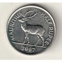 Маврикий 1/2 рупия 2007