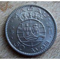 Макао (Португальская колония). 50 авос 1973 г.