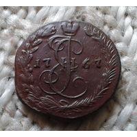 Деньга 1767 ем Домашнего сохрана! Красивая из коллекции! Распродажа!