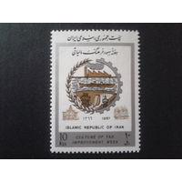 Иран 1987 корабль