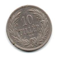 ЗЕМЛИ СВЯЩЕННОЙ ВЕНГЕРСКОЙ КОРОНЫ СВЯТОГО ИШТВАНА 10 ФИЛЕРОВ 1894.