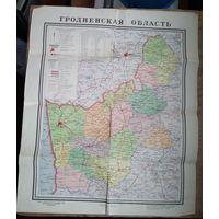 Карта Гродненской оласти. 1969 г.
