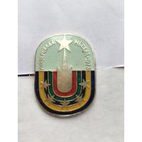 Универсиада Москва 1973