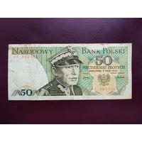 Польша 50 злотых 1975