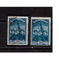 СССР-1948 (Заг.1211-1211(2)) 1м- гаш., 1 м-*,  2 растра(ГР+ВР) , День шахтера