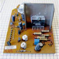 Плата трубки монитора LG Flatronez T710PH с МС ТЕА5101А