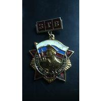 Знак на службе Отечеству ЗГВ