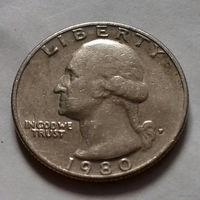 25 центов, США 1980 P