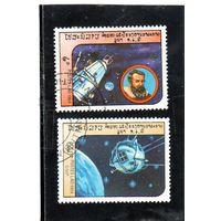 Лаос. Ми-766,769. Луна 1, Спутник 2 и Йоханнес Кеплер. Серия: Космические исследования.1984.