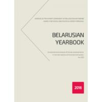 Belarusian Yearbook – 2016
