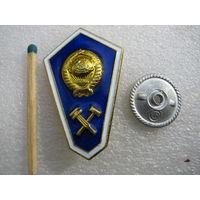 Поплавок об окончании технического училища СССР