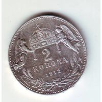Автрия. 2 кроны 1912 г.